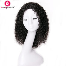 Afro Kinky Curly Human Hair U Part Wig Brazilian Remy Hair Lace Wigs For Women Pre-Colored 1b And Ombre 1b 27 Wig Aphro Hair(China)