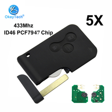 OkeyTech 5 개/몫 3 버튼 433Mhz ID46 PCF7947 칩 및 삽입 Renault Megane Scenic Grand 용 소형 블레이드 원격 스마트 키 카드