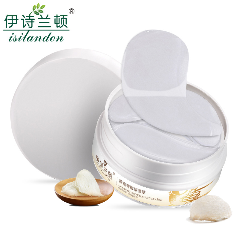 Eyes Honest Isilandon Birds Nest Aquagel Collagen Eye Mask Ageless Sleep Mask Eye Patches Dark Circles Face Care Mask Skin Care Whitening Beneficial To Essential Medulla Skin Care