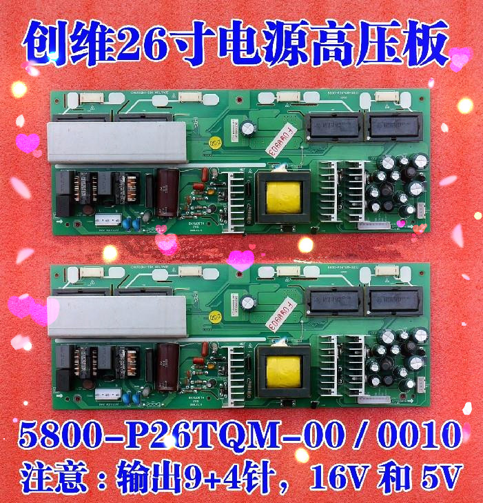 все цены на 5800-P26TQM-0110/00/0110 Original LCD Power Board Output 9Pin+4Pin онлайн