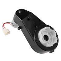 UXCELL DC12V 550 Детский Электрический привод коробка передач мотор Высокоскоростной привод двигатель электрический привод на автомобиле мощнос...