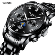 2019 New Men Watch Top Brand Luxury Men's Quartz Wristwatch Business Waterproof Steel Watches Relogio Masculino цена и фото