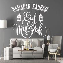 Fashion ramadan kareem Vinyl Wallpaper Roll Furniture Decorative Removable Wall Sticker Decor Decals muursticker