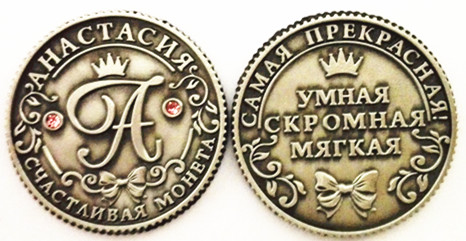 Russian commemorative coins name coins set vintage decoration of home gorgeous hobbies and crafts soccer commemorative coins