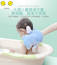 Bbay bath gloves children towel frog toys for  bathtub girl and boy