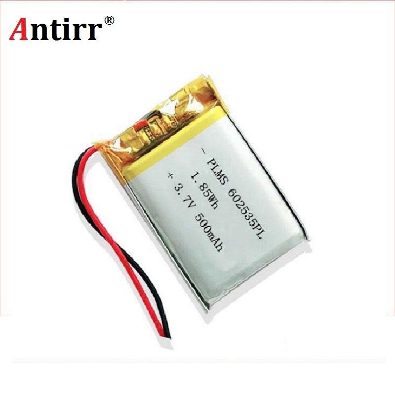 the video recorder Mio MiVue 388 Capacity 600MAH model 582535 602535 P polymer thium battery 2 line видеорегистратор mio mivue 518