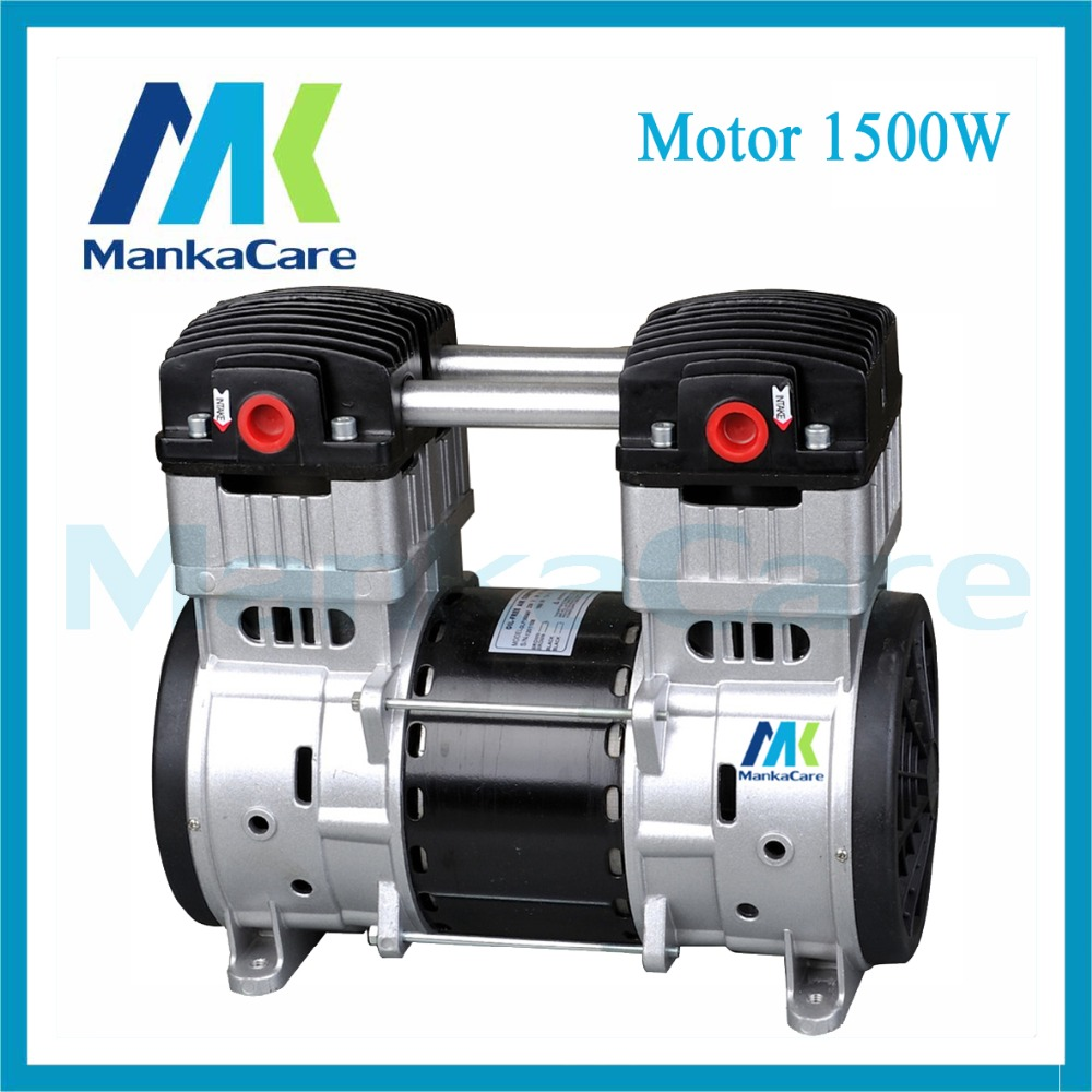 Manka Care - Motor 1500W Dental Air Compressor Motors/Compressors Head/Silent Pumps/Oil Less/Oil Free/Compressing Pump manka care 110v 220v ac 33l min 80 w oil free diaphragm vacuum pump silent pumps oil less oil free compressing pump