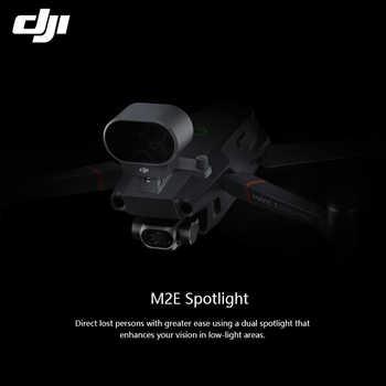 DJI MAVIC 2 ENTERPRISE Zoom/ Dual Camera Options with M2E Beacon&Speaker&Spotlight 8km Transmission Range 31Mins 12MP 4K Video