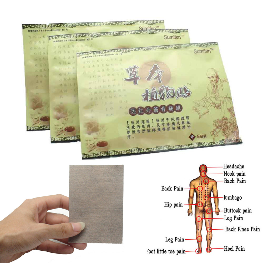 24Pcs/3Bags Arthritis Patch Chinese Natural Traditional Therapy Stickers Upper Back Muscle Backaches Pain Relief Patch K01003 soft laser healthy natural product pain relief system home lasers