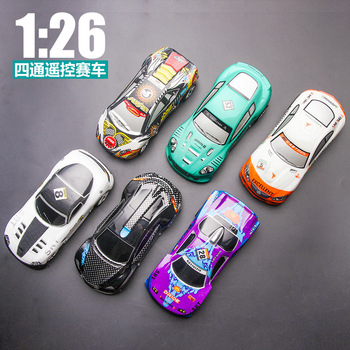 цена на Rc Car Explosive Car Toys Children's Electric Mini-remote Control Racing Car Four-way Remote Control Car Toys for Children