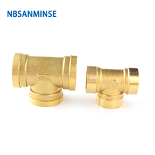 NBSANMINSE 10pcs/lot SM1004 Female Equal Tee Fitting 1/2 Big 1/4  For Water Heating Copper Connector Joint