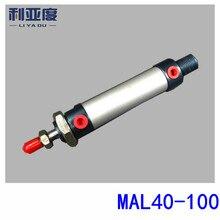 سبائك الألومنيوم مصغرة اسطوانة MAL40 100 MAL40x100 الهوائية 40 ملليمتر تتحمل 100 ملليمتر storke