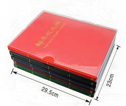 album for postage stamps, brands, collectable collection album. 10 pages 20 faces sleeve sheets