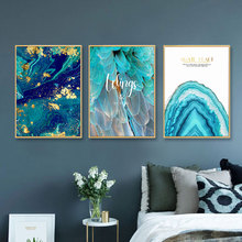 Abstract Blue Feather Nordic Poster Canvas Painting Wall Pictures For Living Room Agate Pattern Modern Home Decor Unframed