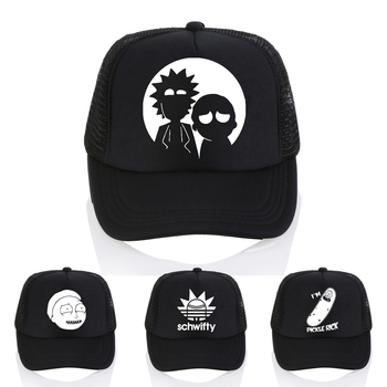 Rick and Morty Silhouette Hats
