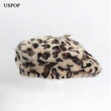 651d8f350617f USPOP 2018 Newest winter women hat fashion rabbit hair beret thick warm  Leopard print berets(