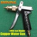 Cobre Spray de água, Carro da roupa e jardim rega arma pulverizador de água de alta pressão