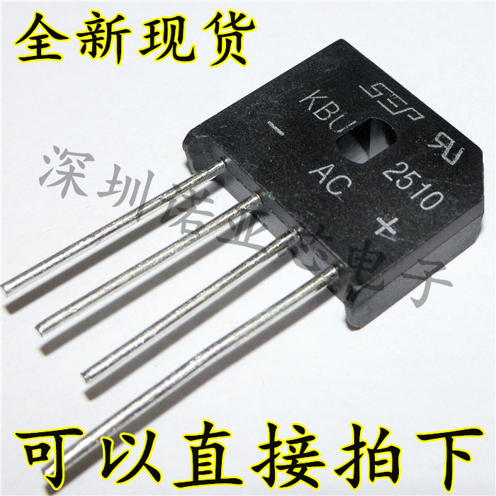 5PCS KBU2510 DIP 20A 1000V diode bridge rectifier new and original 5pcs l293b l293 dip