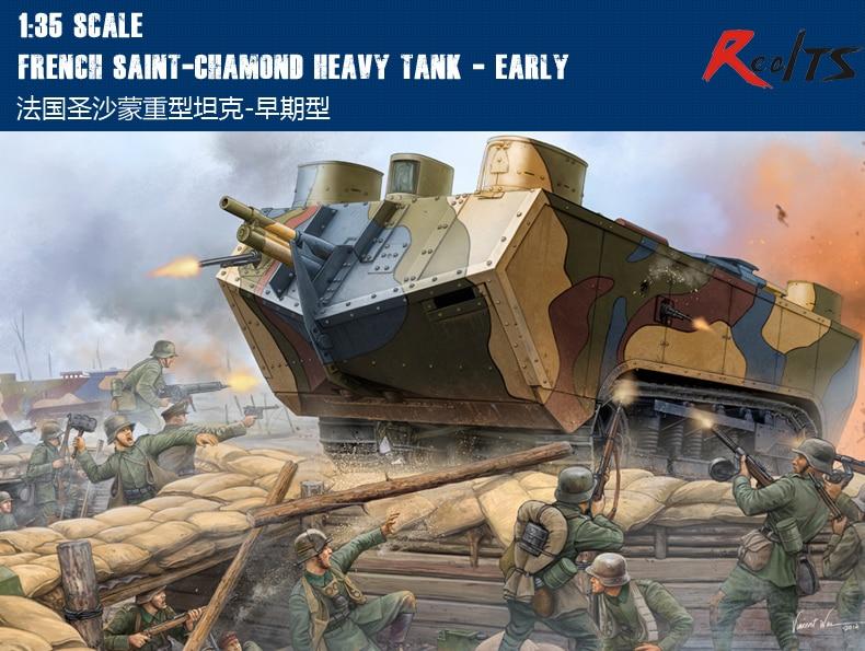 RealTS Hobbyboss 1/35 83858 French Saint-Chamond Heavy Tank Early Hobby Boss