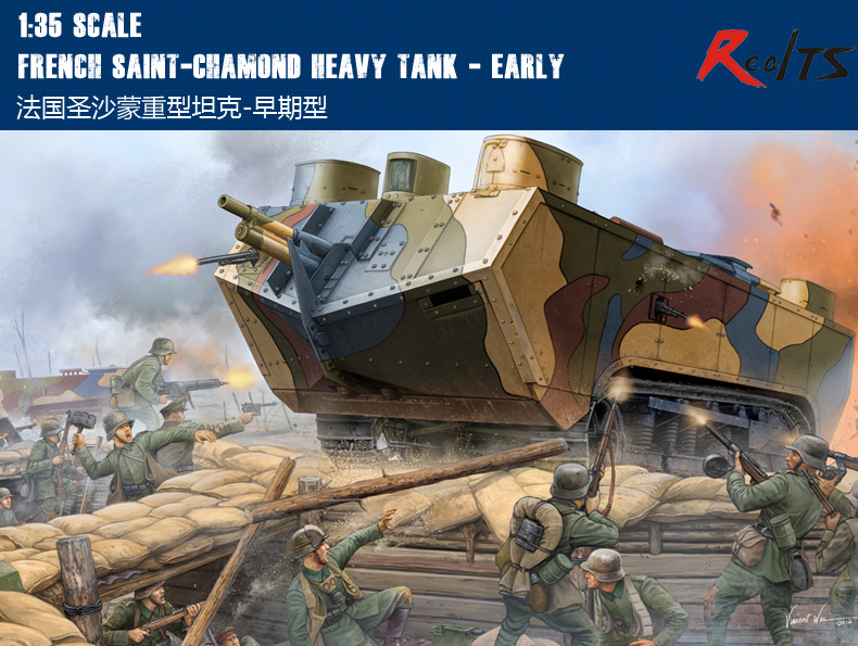 купить RealTS Hobbyboss 1/35 83858 French Saint-Chamond Heavy Tank Early hobby boss по цене 1515.66 рублей