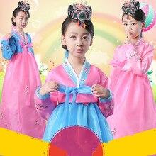 New Design Korean Girl Children Ethnic Minorities Stage Show Hanbok Korean Dance Suit Children Costume Traditional Court Dress