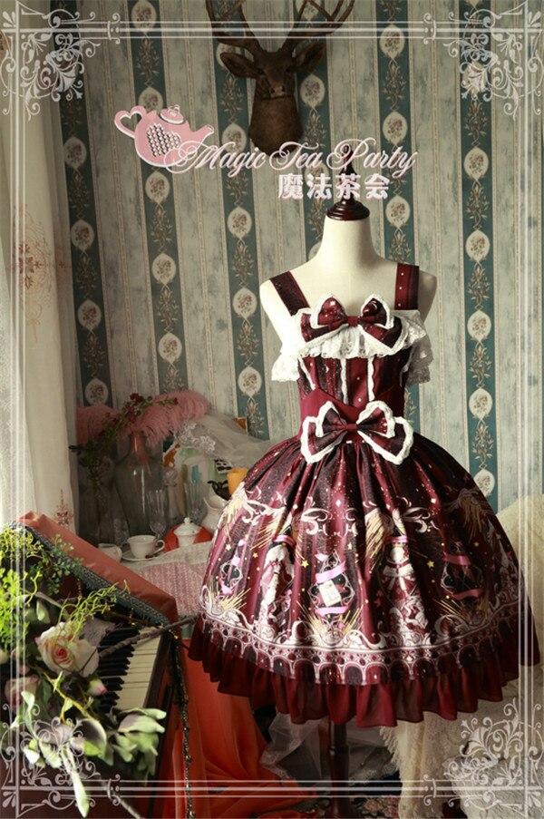 2019 original ville de ciel étoilé Lolita robe lolita étudiant quotidien Jsk jupe disponible en deux couleurs