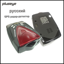 Russian Version Car Radar Detector + GPS pre-warning data, 360 Degree Detection Full band Speed Radar