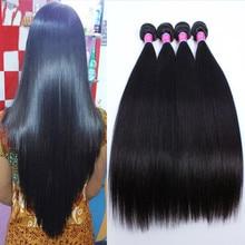 Peruvian virgin hair straight 4 bundles 7A straight peruvian hair extension Unprocessed human hair weave Top