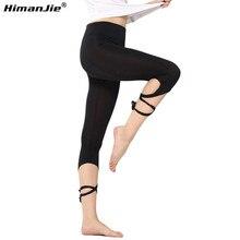 Medias leggings pantalones de yoga ballet espíritu vendaje cross-line cintura elástica de ropa deportiva para la danza de la aptitud de secado rápido pantalones deportivos