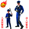 Free shipping .Cosplay halloween party  clothes  adult children police uniform,policeman prison guard costume clothes hat