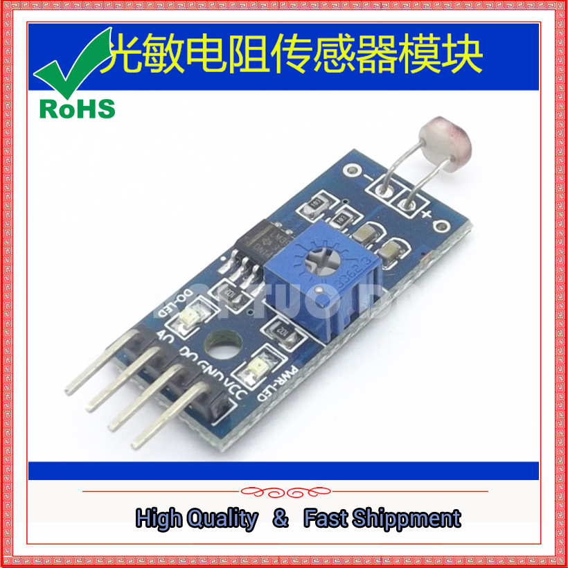 Photosensitive sensor module photoelectric sensor light detection photodiode sensor board