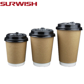 SURWISH 50Pcs 270ml400ml500ml Disposable Coffee Cup Double Layer Paper Cups Drinking Cup With Lids Christmas Party Bar Supply cup
