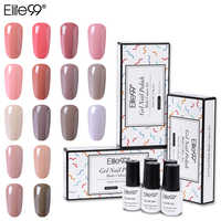 Elite99 5 Pieces/lot Nude Color Gel Naill Polish With Gift Box 7ml Semi Permanent Enamel UV Gel Soak Off Gel For Nail Lacquer