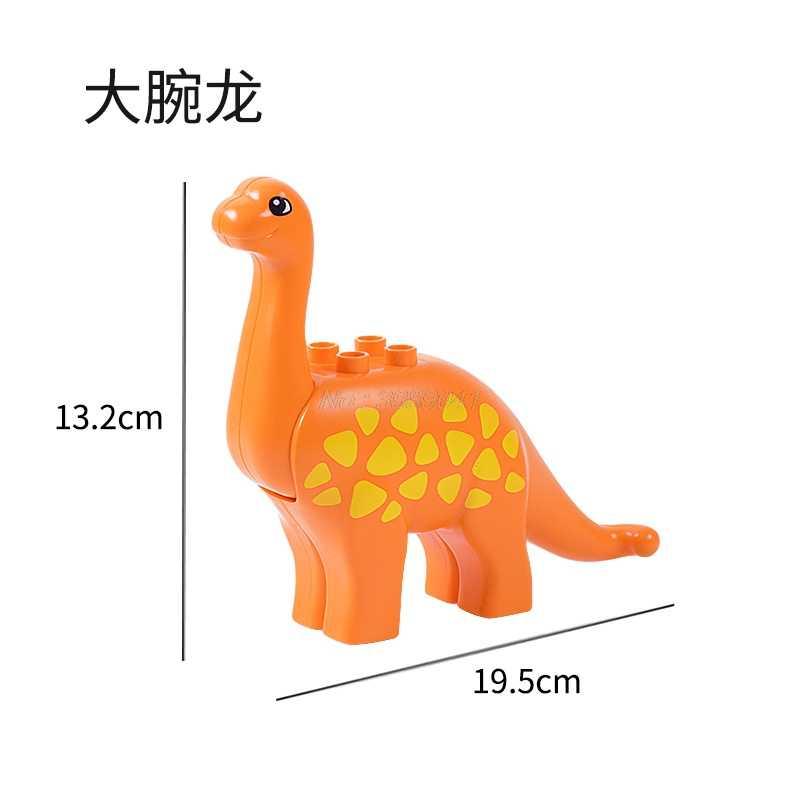 Mailackers Duplo Animals Dinosaur Tyrannosaurus Rex Whale Giraffe Mother And Child Toys For Children Block Christmas Gift Duploe
