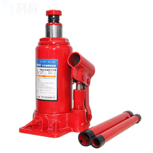 Vertical Car Hydraulic Jacks With Capacity 5Tons, Free Shipping. (The price can be negotiated, please contact