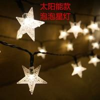 Solar energy Pentagram string lantern lantern sky decoration outdoor waterproof modeling lamp
