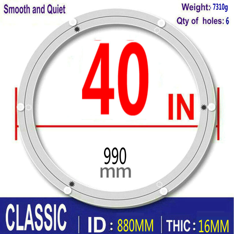 HQ CLASSIC 40 Inch 990mm OD Muted And Smooth Aluminium Alloy Lazy Susan Turntable Swivel Plate For Big Dining Table