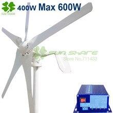 400 Вт ветряных турбин максимальная мощность 600 Вт 5 лезвия малый мельница низкого старта ветрогенератор + 700 Вт ветра солнечная гибридный контроллер