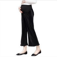 2019 summer maternity pants pleated wide-leg spring/summer new clothes loose fashion chiffon stomach lift