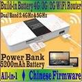 2.4 GHz y 5 GHz Móvil Banco de la Energía de La Batería 5200 mAh Viajes Inalámbrico 300 Mbps 2G 3G 4G WiFi Router 802.11 bgna, todo-en-un Módem Router