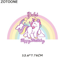 Patches Iron On Transfer Patch For Clothing Cute Animal Cat Dog Rainbow Unicorn DIY Kids Gift Beaded Applique Clothes