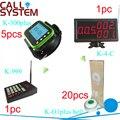 Draadloze Oproep Systeem voor restaurant, met 1 stks keuken callpad + 1 stks display monitor 20 stks tafel knoppen + 5 stks horloges