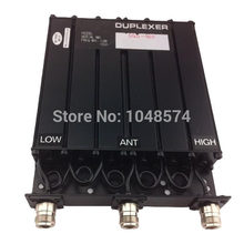 Free shipping 450MHz 30W UHF Duplexer 6 Cavity N Female connector for radio repeater(China)