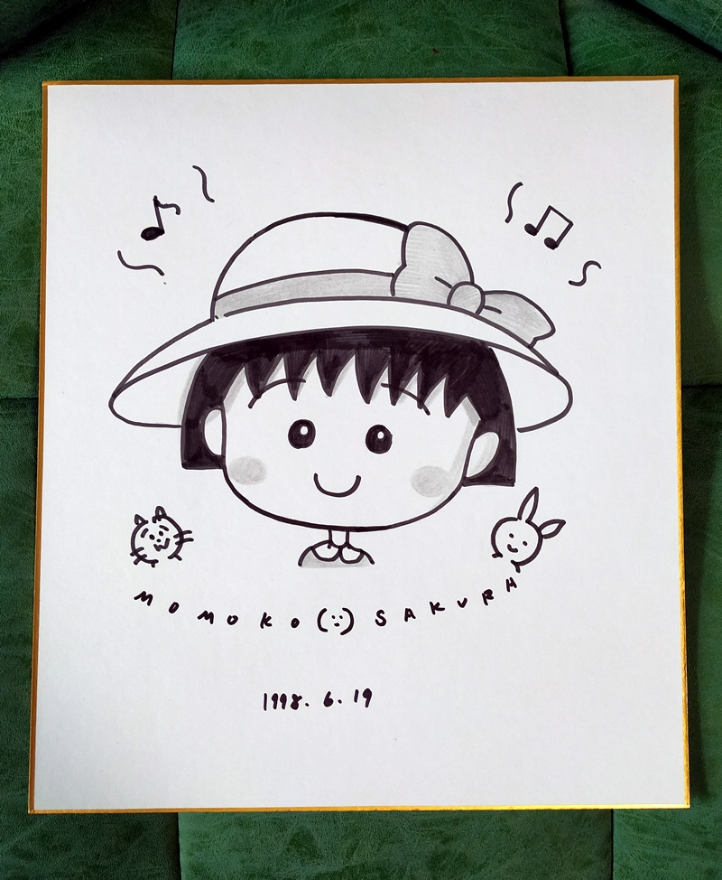 hand drawn Chi-bi Maruko autographed Shikishi card Art Board 02201904hand drawn Chi-bi Maruko autographed Shikishi card Art Board 02201904
