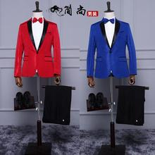 Pattern personality blazer men formal dress suit men costume homme terno slim stage marriage wedding suits for men's red blue