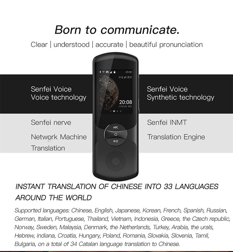 iFLYTEK Portable Translator Xiaoyi 2.0  (3)