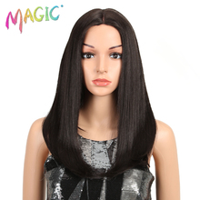 "Magic Hair 18""Inch Ombre Black Wigs Silky Straight Hair Synthetic Lace Front Wig for Black Women Heat Resistant Wigs"