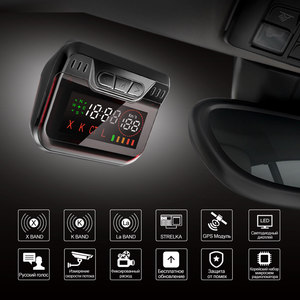 Image 2 - חדש Ruccess משטרת רדאר גלאי עבור רוסיה GPS מהירות לייזר בנד רכב גלאי 2 ב 1 GPS אנטי רדאר עבור רכב אוטומטי 360 X לה CT L