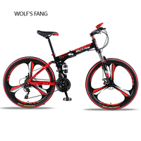 24/27 скорость 26 дюймов горный велосипед складной дорожный велосипед бренд унисекс полный shockingproof Рамка велосипед весна Вилка