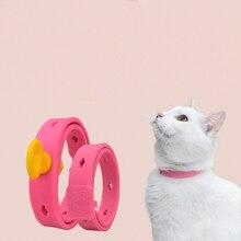 Cat flea collar dog collar rubber puppies kitten in vitro deworming collar supplies